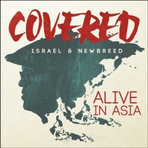 Israel Houghton and New Breed launch new album